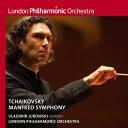 チャイコフスキー: マンフレッド交響曲[SACD] / ユロフスキ&ロンドン・フィル