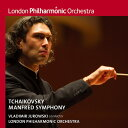 Composer: Ya Line - チャイコフスキー: マンフレッド交響曲[SACD] / ユロフスキ&ロンドン・フィル
