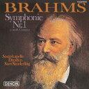 作曲家名: Ka行 - UHQCD DENON Classics BEST ブラームス: 交響曲第1番 [UHQCD][CD] / クルト・ザンデルリンク (指揮)、ドレスデン・シュターツカペレ