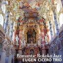 艺人名: E - ロマンティック・ロココ・ジャズ [UHQCD][CD] / オイゲン・キケロ・トリオ