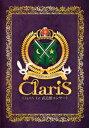 ClariS 1st 武道館コンサート 〜2つの仮面と失われた太陽〜 Blu-ray 2CD/初回生産限定版 Blu-ray / ClariS