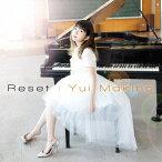 TVアニメ『サクラダリセット』オープニングテーマ: Reset [DVD付初回限定盤 B][CD] / 牧野由依