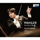 マーラー: 交響曲 第4番[CD] / 山田和樹 (指揮)/日本フィルハーモニー交響楽団