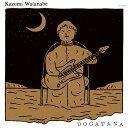藝人名: K - DOGATANA [UHQCD][CD] / 渡辺香津美