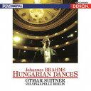 古典 - UHQCD DENON Classics BEST ブラームス: ハンガリー舞曲全集 [UHQCD][CD] / オトマール・スウィトナー (指揮)、ベルリン・シュターツカペレ