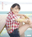 Chisaki in Paradise[Blu-ray] / 森戸知沙希 (カント