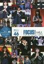 欅坂46 FOCUS 1 平手友梨 本/雑誌 (単行本 ムック) / アイドル研究会/編