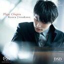 作曲家名: Sa行 - プレイズ・ショパン[SACD] / 實川風 (ピアノ)