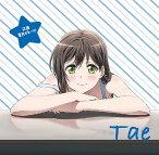 TVアニメ「BanG Dream!」キャラクターソング: 花園電気ギター!!![CD] / 花園たえ (CV: 大塚紗英)