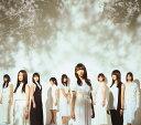 真っ白なものは汚したくなる [2CD+DVD/Type B][CD] / 欅坂46