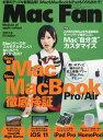 Mac Fan 2017年8月号 【表紙】 須藤凛々花(NMB48)[本/雑誌] (雑誌) / マイナビ出版