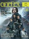 cinefex 日本版 NUMBER45[本/雑誌] / ボーンデジタル