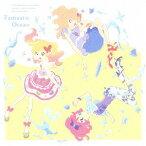TVアニメ/データカードダス『アイカツスターズ!』2ndシーズン挿入歌ミニアルバム: Fantastic Ocean[CD] / AIKATSU☆STARS! /りさ