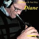 艺人名: C - ダイアン [完全限定盤][CD] / チェット・ベイカー&ポール・ブレイ