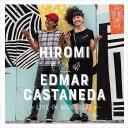 Artist Name: H - ライヴ・イン・モントリオール [SHM-CD] [通常盤][CD] / 上原ひろみ×エドマール・カスタネーダ