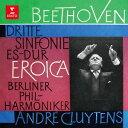 Composer: A Line - ベートーヴェン: 交響曲第3番「英雄」、第4番他[SACD] / アンドレ・クリュイタンス