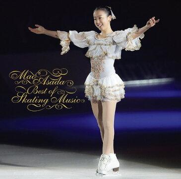 浅田真央 ベスト・オブ・スケーティング・ミュージック[CD] / クラシックオムニバス