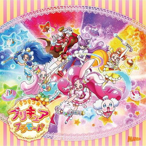 キラキラ☆プリキュアアラモード後期主題歌シングル [通常盤][CD] / 宮本佳那子、駒形友梨
