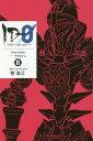 ID-0 2 (ハヤカワ文庫 JA 1283)[本/雑誌] ...