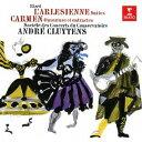 Composer: A Line - ビゼー: 「アルルの女」第1組曲、第2組曲、「カルメン」組曲 他[SACD] / アンドレ・クリュイタンス