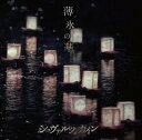 薄氷の華 CD DVD CD / シュヴァルツカイン