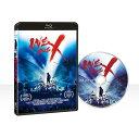 WE ARE X スタンダード・エディション[Blu-ray] / X JAPAN