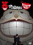 笑ゥせぇるすまん NEW DVD-BOX[DVD] / アニメ