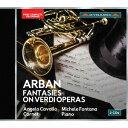 作曲家名: Ka行 - アーバン: ヴェルディの歌劇による幻想曲集[CD] / クラシックオムニバス