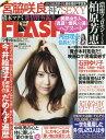 FLASH (フラッシュ) 2017年8/15号 【表紙】 宮脇咲良(HKT48/AKB48)[本/雑誌] (雑誌) / 光文社