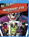 Necessary Evil / DCスーパー・ヴィラン[Blu-ray] / 洋画