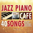 Artist Name: M - カフェで流れるジャズピアノ Best40 Vol.3 〜Piano meets Lounge〜[CD] / Moonlight Jazz Blue/JAZZ PARADISE