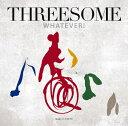 藝人名: T - ホワットエヴァー![SACD] / THREESOME (Marlene Jiro Yoshida Makoto Kuriya)