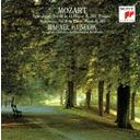 作曲家名: Ra行 - モーツァルト: 交響曲第38番「プラハ」&第39番[CD] / ラファエル・クーベリック