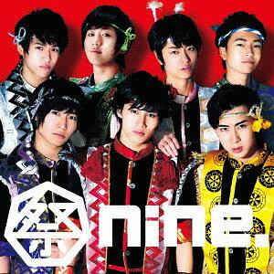 嗚呼、夢神輿 [パターンC][CD] / 祭nine.