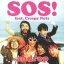 乐天商城 - SOS! feat. Creepy Nuts [DVD付初回限定盤][CD] / androp