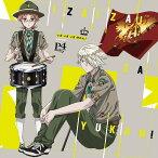 王室教師ハイネキャラクターソング: いざ いざ いざ 行かん![CD] / カイ&ハイネ from P4 with T