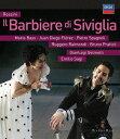 ロッシーニ: 歌劇「セビリャの理髪師」 [廉価版][Blu-ray] / フアン・ディエゴ・フローレス