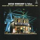 藝人名: V - ギター・ワークショップ・イン・TOKYO [UHQCD] [完全生産限定盤][CD] / オムニバス