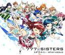 スタートライン / STAY☆GOLD DVD付初回限定盤 CD / 777☆SISTERS