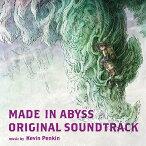 TVアニメ「メイドインアビス」オリジナルサウンドトラック[CD] / アニメサントラ (音楽: Kevin Penkin)