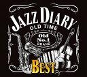 Artist Name: V - JAZZ DIARY BEST[CD] / オムニバス