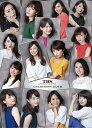 TBSアナウンサーカレンダー [2018年カレンダー][グッズ] / TBSアナウンサー