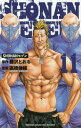 SHONANセブン 11 (少年チャンピオン・コミックス)[本/雑誌] (コミックス) / 藤沢とおる/原作 高橋伸輔/漫画