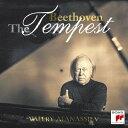 Composer: Ha Line - テンペスト〜プレイズ・ベートーヴェン II[SACD] / ヴァレリー・アファナシエフ