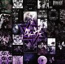グリーヴァ BEST ALBUM 「グリーヴァ」 [通常盤][CD] / グリーヴァ