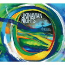 Artist Name: E - OKINAWAN NIGHTS[CD] / element of the moment