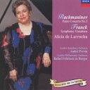 ラフマニノフ: ピアノ協奏曲第3番、他 [限定盤][CD] / アリシア・デ・ラローチャ (ピアノ)