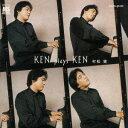 艺人名: K - KEN plays KEN [オンデマンドCD][CD] / 村松健