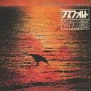藝人名: Z - アスファルト [UHQCD] [完全生産限定盤][CD] / ゼロ戦