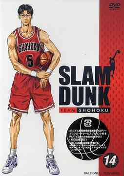 SLAM DUNK Vol.14 / アニメ